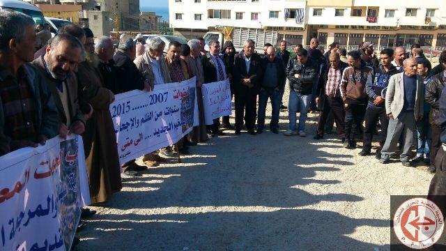 اعتصام لأهالي مخيم نهر البارد أمام مقر وحدة اعمار البارد