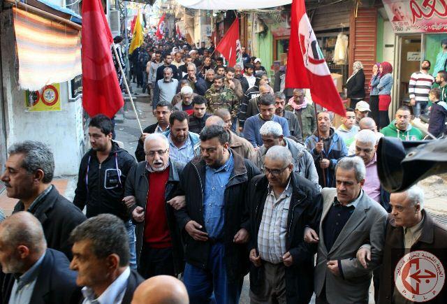 مسيرة جماهيرية حاشدة لحزب الشعب في البداوي