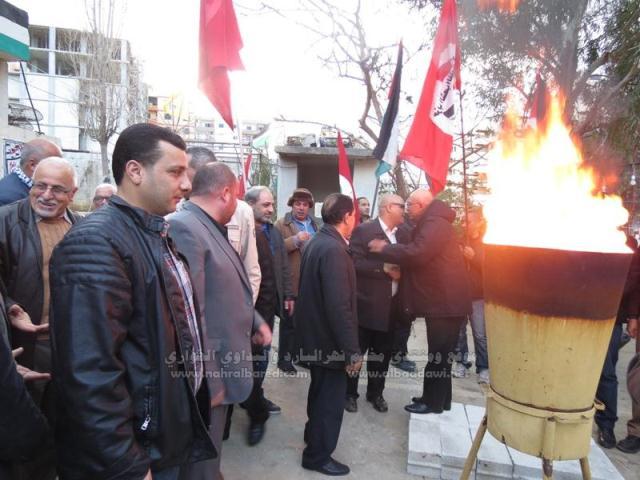 مهرجان جماهيري لمناسبة تأسيس حزب الشعب الفلسطيني