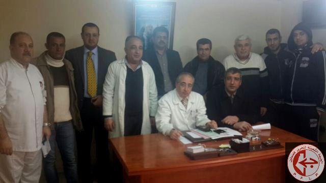 بيان صادر عن لجنة المتابعة في مشفى صفد