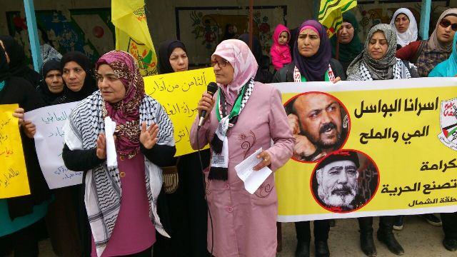 مكتب المرأه لحركة فتح يعتصم أمام مكتب مدير مخيم نهر البارد