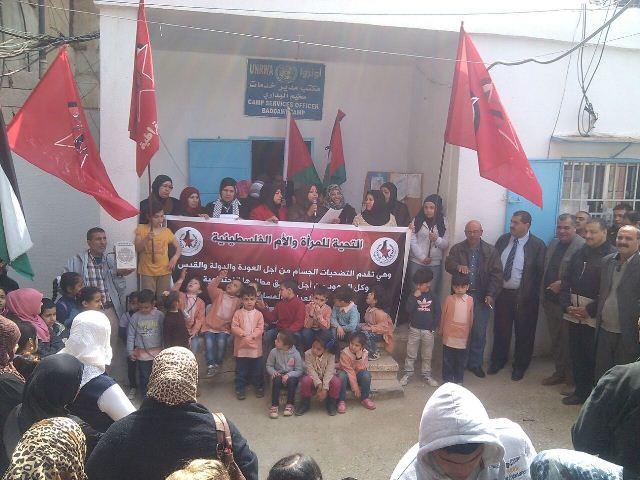 اعتصام أمام الأونروا للمنظمة النسائية الديمقراطية الفلسطينية