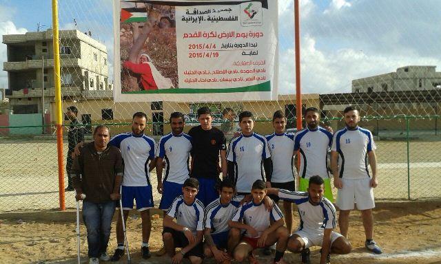 انطلاق فاعليات دورة يوم الأرض في كرة القدم على ملعب حيفا- مخيم الرشيدية