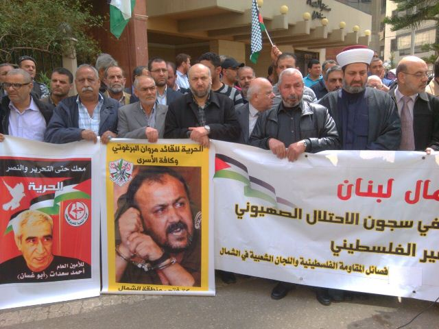 اعتصام تضامني مع الأسرى أمام مقر الصليب الأحمر الدولي في طرابلس