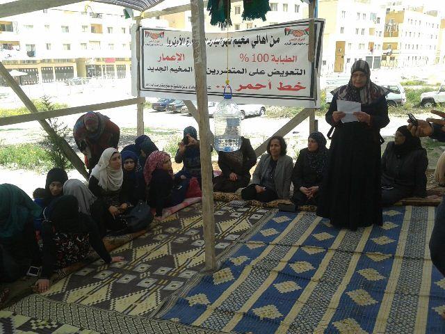 اتحاد المرأة نظم اعتصاماً تضامنياً مع الأسرى في مخيم نهر البارد