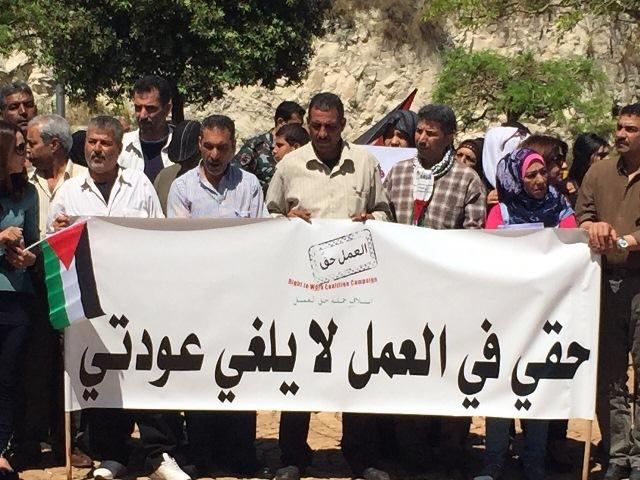 اعتصام أمام الأسكوا للمطالبة بحق العمل للفلسطينيين في لبنان