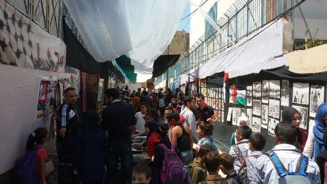 النادي الثقافي الفلسطيني العربي والمؤسسات يحيون ذكرى النكبة في البداوي