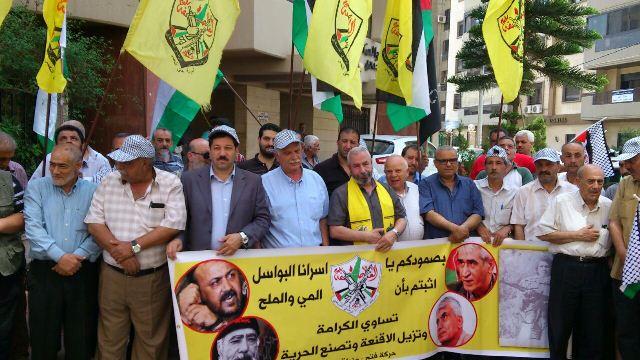 اعتصام لحركة فتح أمام الصليب الأحمر الدولي بطرابلس