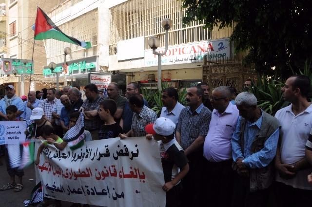 اعتصام أمام مقر الأنروا في شمال لبنان