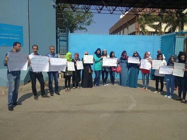 اعتصام خريجي سبلين امام مكتب الأونروا في بيروت