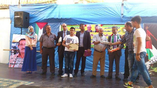 المكتب الطلابي لحركة فتح يكرم الطلاب الناجحين بالشهادات في نهر البارد