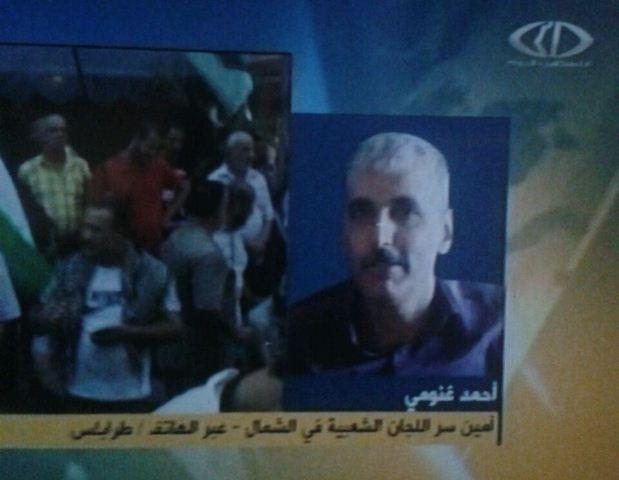 غنومي: تقليصات الأنروا مشروع لإلغاء حق اللاجئين الفلسطينيين بالعودة