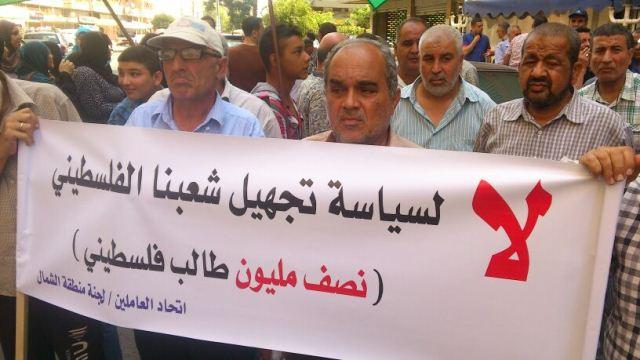 مخيمات الشمال تعتصم أمام مكتب الأنروا في طرابلس