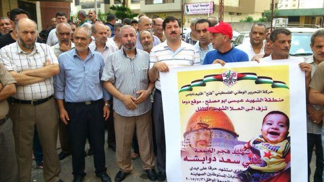 اعتصام فلسطيني أمام مقر الصليب الأحمر الدولي في طرابلس