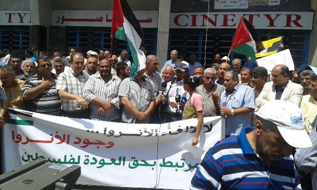 اعتصام حاشد أمام مكتب الأنروا في صور احتجاجا على تقليص خدماتها