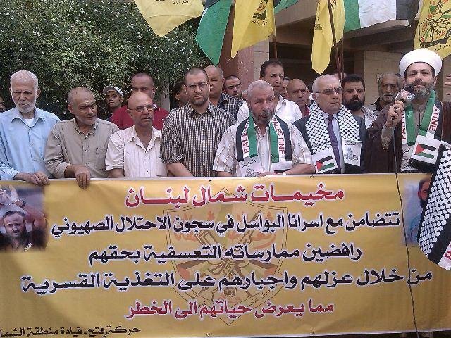 اعتصام تضامني مع الاسرى في مدينة طرابلس