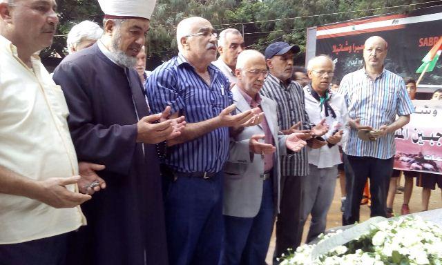 مسيرة تضامنية في ذكرى مجزرة صبرا وشاتيلا
