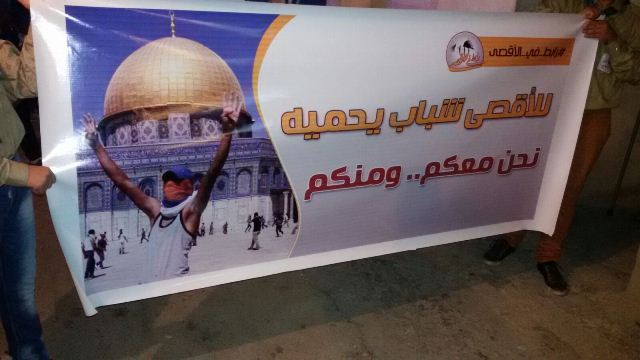 مسيرة جماهيرية تضامناً مع الأقصى في مخيم الجليل