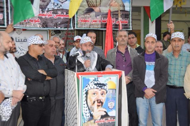 مسيرة جماهيرية احياءً للذكرى 11 لرحيل القائد الرمز ياسر عرفات في مخيم البداوي