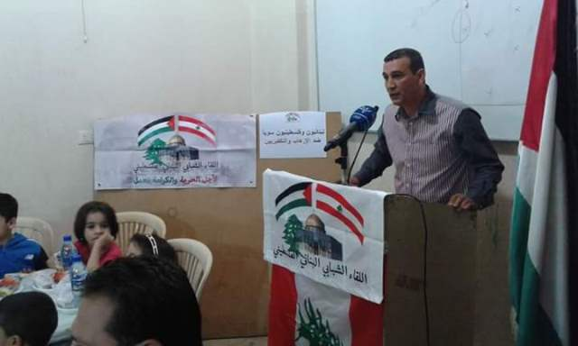 اللقاء الشبابي اللبناني الفلسطيني أقام نشاطاً في مخيم شاتيلا وفاءً لشهداء الضاحية الجنوبية
