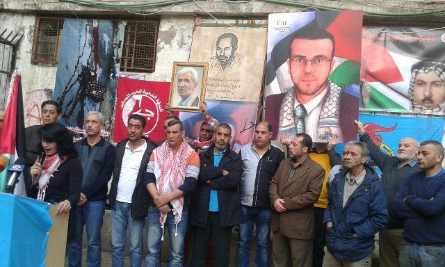 منظمة الشبيبة الفلسطينية نظّمت وقفة تضامنية مع الأسير القيق
