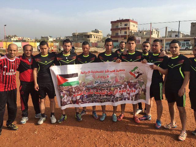 فوز نادي القدس على نادي الإخاء في دورة يوم الأرض