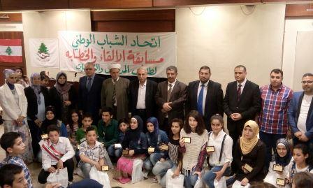 مهرجان حاشد لاتحاد الشباب الوطني وتوزيع جوائز مسابقة الالقاء والخطابة .