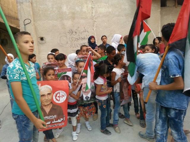 اعتصام تضامني مع الأسير بلال كايد وكافة الأسرى في مخيم خان دنون.
