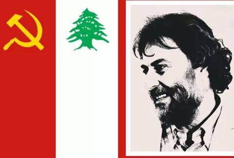 رحيل القائد المناضل الرفيق كمال البقاعي نائب الأمين العام للحزب الشيوعي اللبناني
