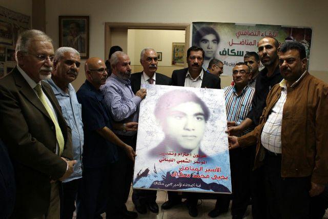 لقاء تضامني مع الأسير يحي سكاف في طرابلس