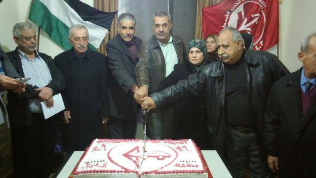 سهرة رفاقية احتفالا بانطلاقة الجبهة الشعبية في مخيم نهر البارد