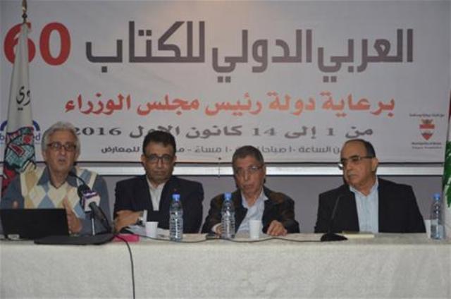 عبد العال: نأمل من الرؤية أن تتحول إلى سياسة وينتج عنها قوانين  وقرارت نافذة !