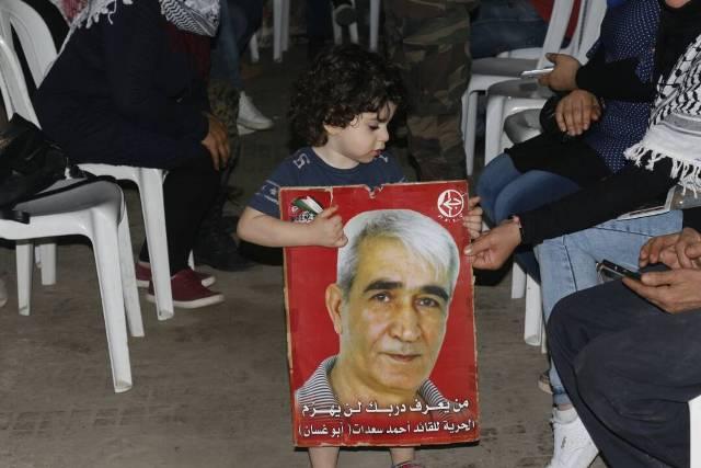 وقفة تضامنية مع الأسرى لمنظمات الجبهة الشعبية لتحرير فلسطين الجماهيرية في مخيم البرج