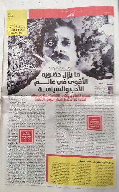 لصحيفة