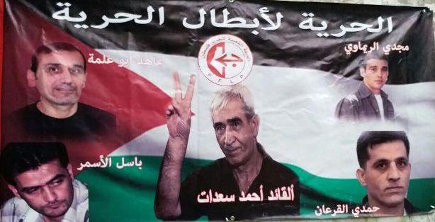 الشعبية في مخيم شاتيلا تحتفي بالذكرى السادسة عشرة لتصفية وزير العمل الصهيوني رحبعام زئيفي
