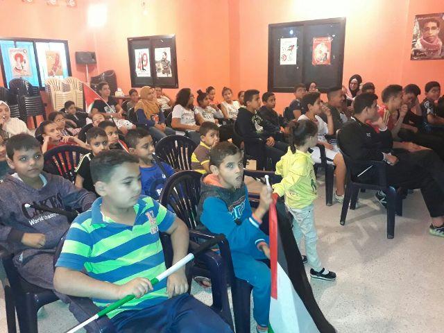 منظمة الشبيبة الفلسطينية تعرض فيلم عن