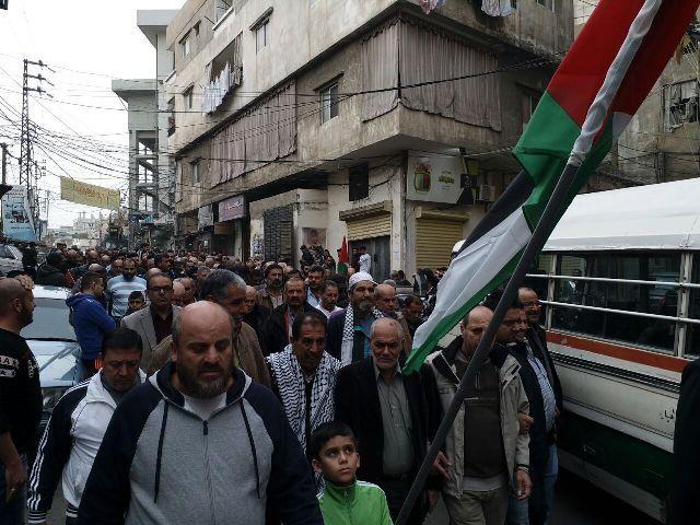 تظاهرة جماهيرية في البداوي رفضا للقرار الأمريكي