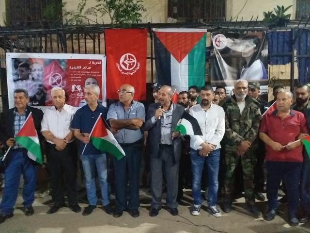 الشعبية في بيروت تتضامن مع الأسرى والأسيرات في سجون الاحتلال الصهيوني