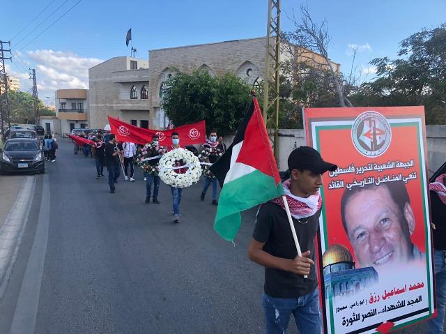 الجبهة الشعبية لتحرير فلسطين  تودع رفيقها المناضل التاريخي القائد (أبو رامي سميح)  إلى مثواه الاخير
