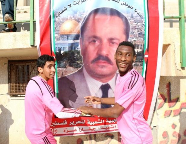 الجبهة الشعبية في محافظة غزة تنظم بطولة كروية على شرف يوم الشهيد الجبهاوي