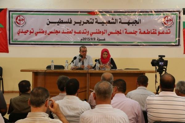 خلال لقاء سياسي بغزة