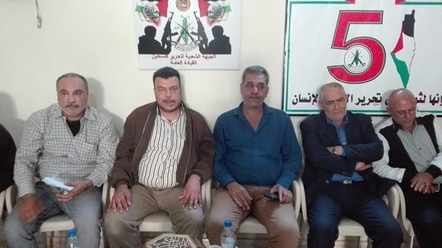 الجبهة الشعبية لتحرير فلسطين تهنئ الجبهة الشعبية لتحرير فلسطين القيادة العامة في ذكرى انطلاقتها
