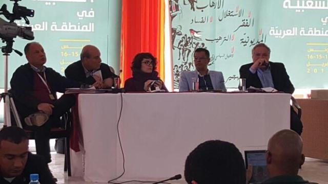 اختتام أعمال ملتقى المنظمات الشعبية في العاصمة تونس