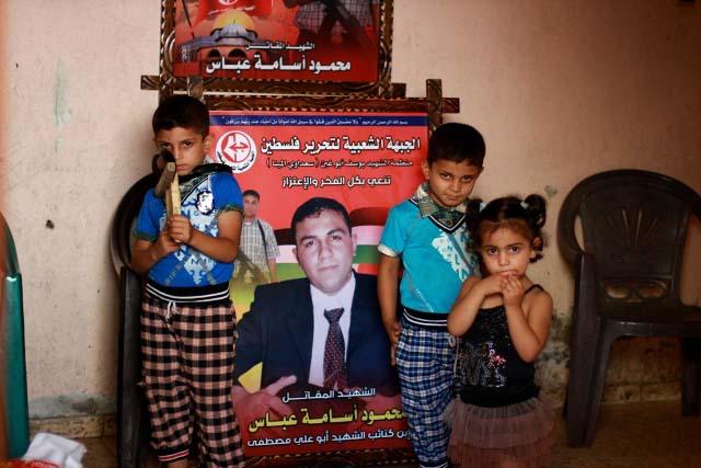 بيت ووطن - تقرير عن المقاتل الشهيد محمود عباس