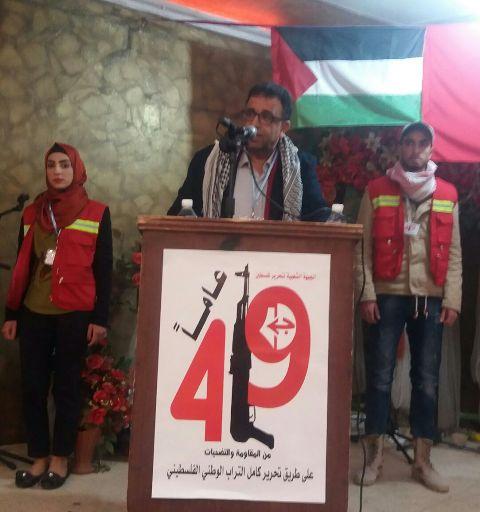 النص الكامل لكلمة مروان عبد العال في ذكرى انطلاقة الشعبية الـ49