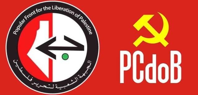 الحزب الشيوعي البرازيلي يستقبل وفدًا قياديًا من الجبهة الشعبيّة
