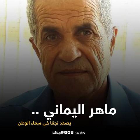 برقية تعزية من اللقاء اليساري العربي