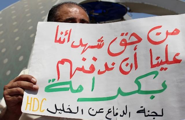 أبو بكر: الاحتلال يحتجز أكثر من 300 جثمان فلسطيني داخل وخارج السجون