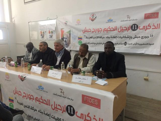 تونس: المؤتمر الدولي للتضامن مع الشعب الفلسطيني يُحيي ذكرى رحيل الحكيم