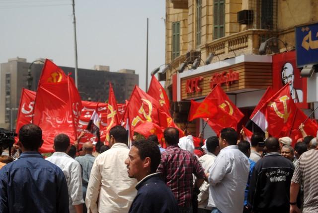 الشيوعي المصري: الاتفاق البحريني
